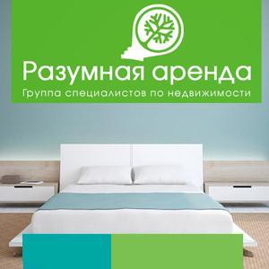 Аренда квартир и офисов Минусинска