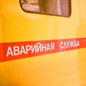 Аварийные службы Минусинска