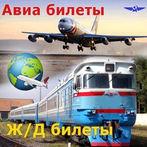 Авиа- и ж/д билеты Минусинска