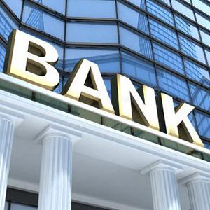Банки Минусинска