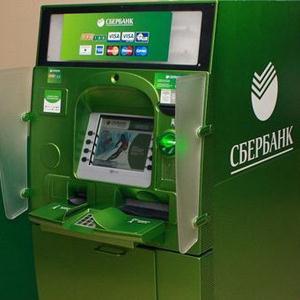 Банкоматы Минусинска