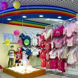Детские магазины Минусинска
