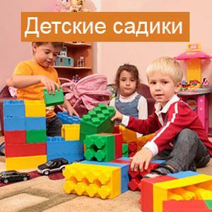 Детские сады Минусинска