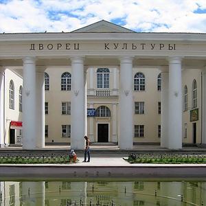 Дворцы и дома культуры Минусинска