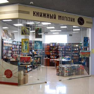 Книжные магазины Минусинска