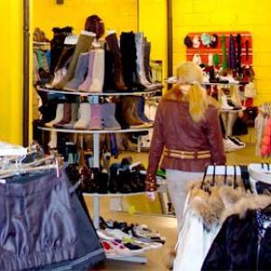 Магазины одежды и обуви Минусинска