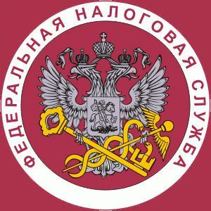 Налоговые инспекции, службы Минусинска