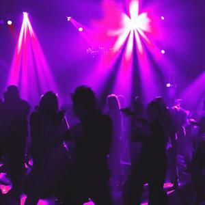 Ночные клубы Минусинска