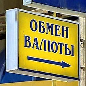 Обмен валют Минусинска