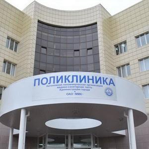 Поликлиники Минусинска