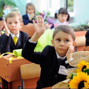 Школы Минусинска