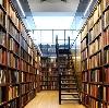 Библиотеки в Минусинске