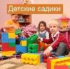 Детские сады в Минусинске