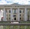 Дворцы и дома культуры в Минусинске