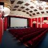 Кинотеатры в Минусинске