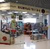 Книжные магазины в Минусинске