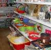 Магазины хозтоваров в Минусинске