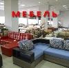 Магазины мебели в Минусинске