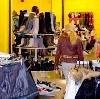 Магазины одежды и обуви в Минусинске