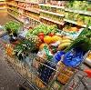Магазины продуктов в Минусинске