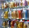 Парфюмерные магазины в Минусинске