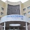 Поликлиники в Минусинске