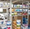 Строительные магазины в Минусинске