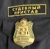 Судебные приставы в Минусинске