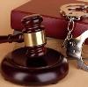 Суды в Минусинске