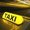 Такси в Минусинске