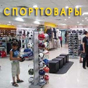 Спортивные магазины Минусинска